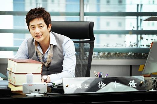 prosecutor princess kimchicrew